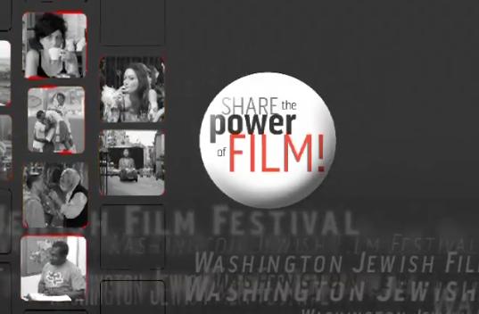 Film Festival Trailers